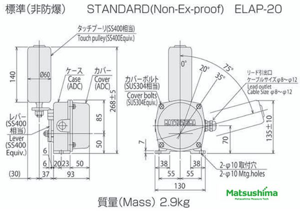 Bản Vẽ Sản PhẩmELAP-20N Matsushima