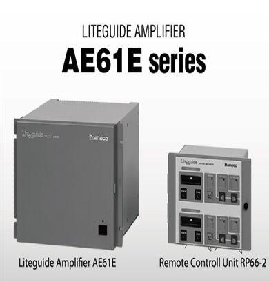 Bộ Khuếch đại AE61 Nireco, Liteguide Amplifier AE120 series,