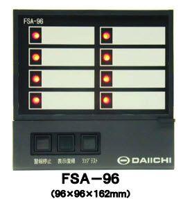 FSA-96 Daiichi, Fault display annunciator FSA-96 Daiichi, Daiichi vietnam
