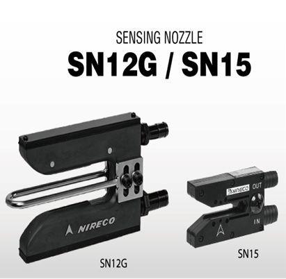 Sensing Nozzle SN12G-SN15 Nireco Vietnam