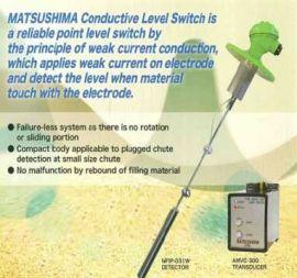 Bộ chuyển đổi tín hiệu công tắc báo mức AMVC-300 Matsushima Vietnam