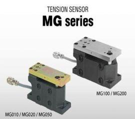 Cảm biến lực căng MG010-MG020-MG050-MG100-MG200 Nireco, Nireco Vietnam