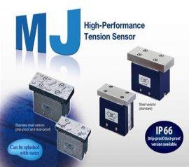 Cảm biến lực căng MJ050-MJ200-MJ500-MJ1000 Nireco-Nireco Vietnam