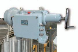 DMR-0205 Damper Actuator, Matsushima Vietnam, DMR-0205 Matsushima