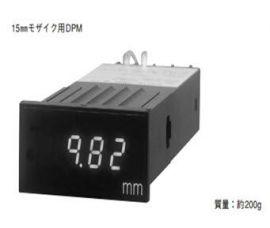 Series DP1000B Daiichi, Digital panel meter DP series DP1000B, Daiichi vietnam